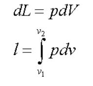 формула термодинамики