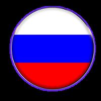 Материалы по русскому языку