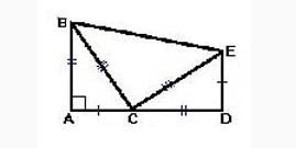 теорема пифагора доказательство 4