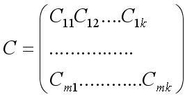 решение матриц